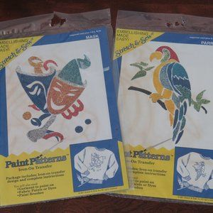 🌻 3/$25 2 Iron-on Transfers, Paint Patterns